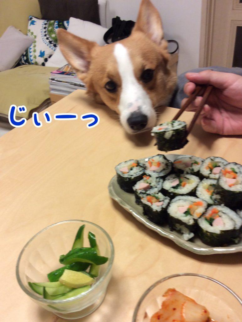 それ食べたいなぁ〜