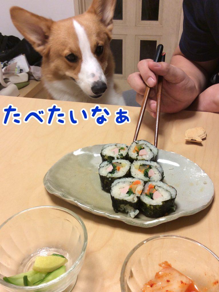 どうしても食べたいんだ!