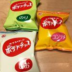 菊水堂のポテトチップ買っちゃいました!